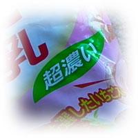 koi_2.jpg