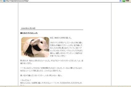 blog_1.jpg