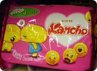 kancho.jpg